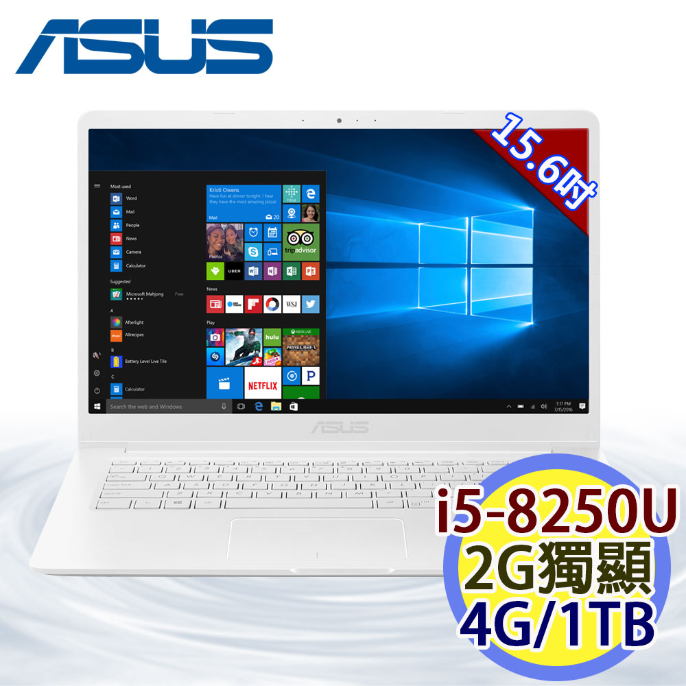 [送直立棉踏垫+散热球]ASUS X510UQ-0253G8250U 15.6吋 i5-8250U 四核 2G独显 FHD 白色笔电
