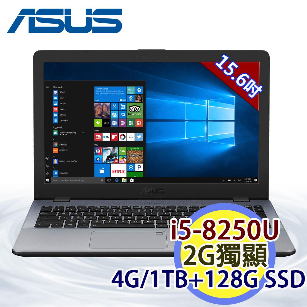 ASUS X542UF-0071B8250U 15.6吋 i5-8250U 四核 2G独显 FHD 雾面灰笔电