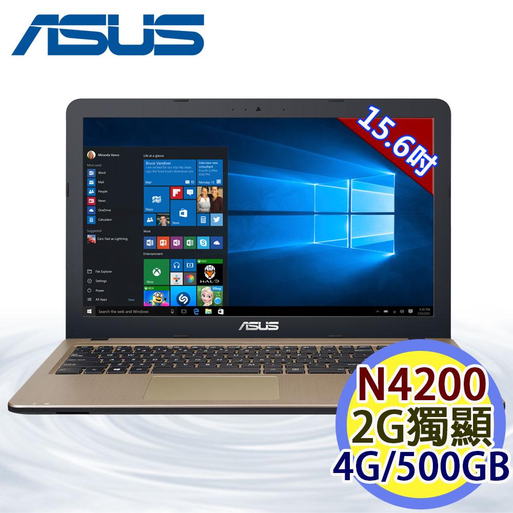 [送14吋AC立扇]ASUS X540NV-0021AN4200 15.6吋 N4200 四核 2G独显 笔电