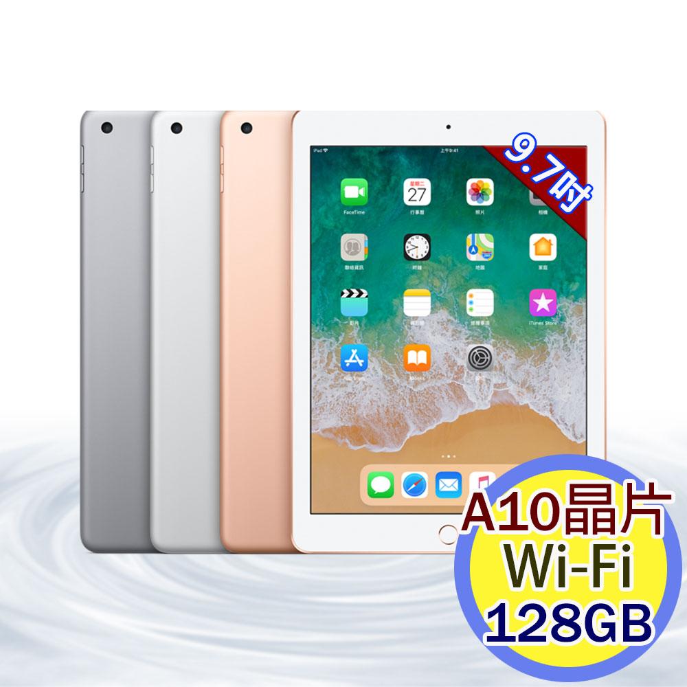 Apple 全新2018 iPad Wi-Fi 128GB 9.7吋 平板电脑 超值组合
