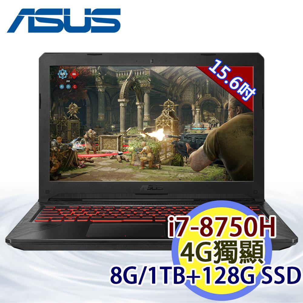 [送Office 365+七巧包]ASUS M-FX504GE-0061C8750H 15.6吋 i7-8750H 六核 4G独显 战铠灰笔电