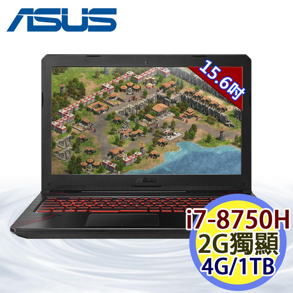 ASUS FX504GD-0181D8750H 15.6吋 i7-8750H 六核 2G独显 战魂红笔电