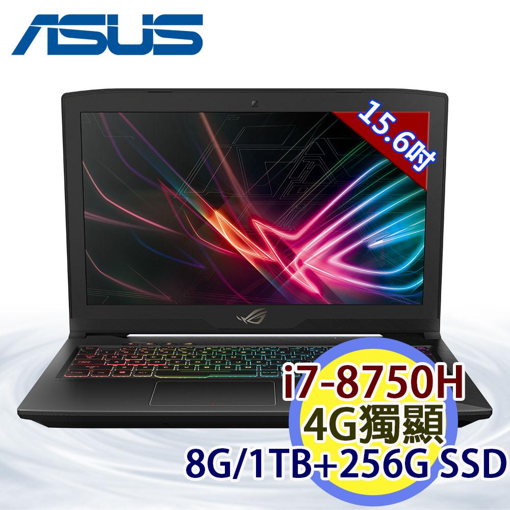 [送Office 365+七巧包]ASUS ROG STRIX GL503GE-0101B8750H 15.6吋 i7-8750H 六核 4G独显 Win10 电竞笔电