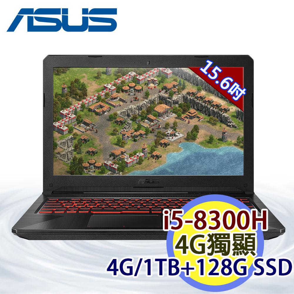 ASUS FX504GE-0131A8300H 15.6吋 i5-8300H 四核 4G独显 陨石黑笔电