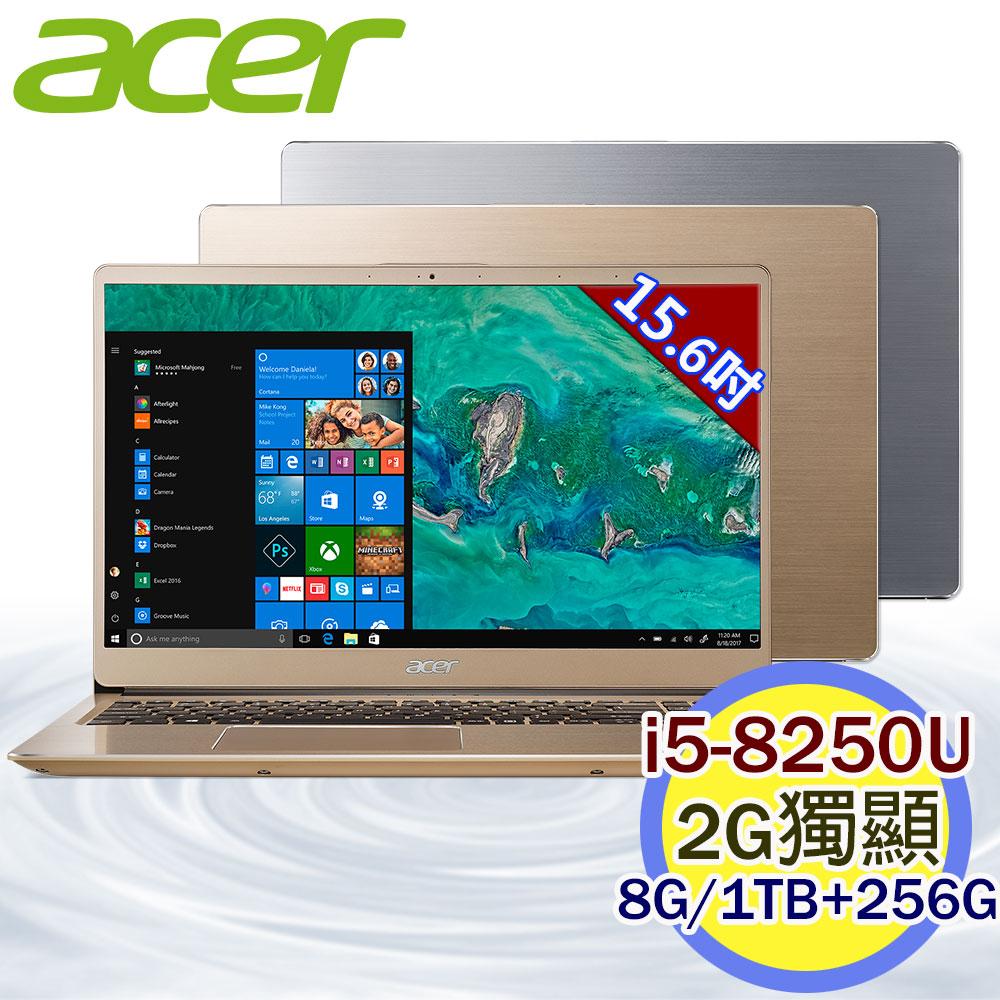 [送Office365+无线鼠]ACER Swift 3 SF315-52G 15.6吋 i5-8250U 四核 1TB+256G SSD 2G独显 FHD 轻薄笔电