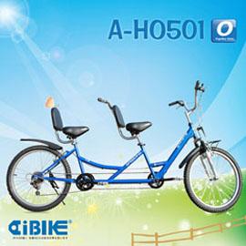 AiBIKE SHIMANO 24吋6速 樂活兩人協力車 同步