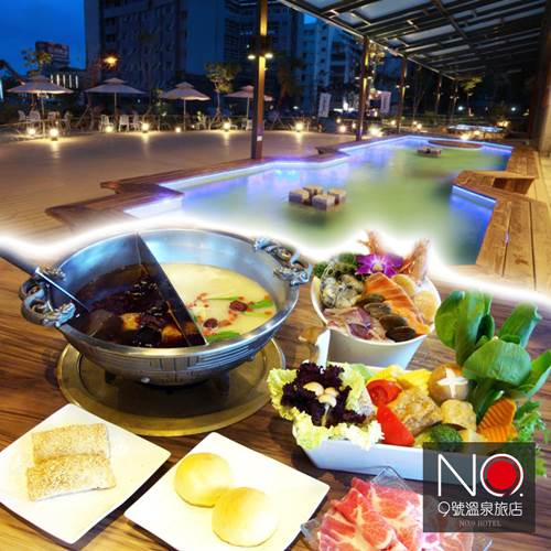 【宜蘭】礁溪9號溫泉旅店-2人一泊二食+溫泉魚泡腳