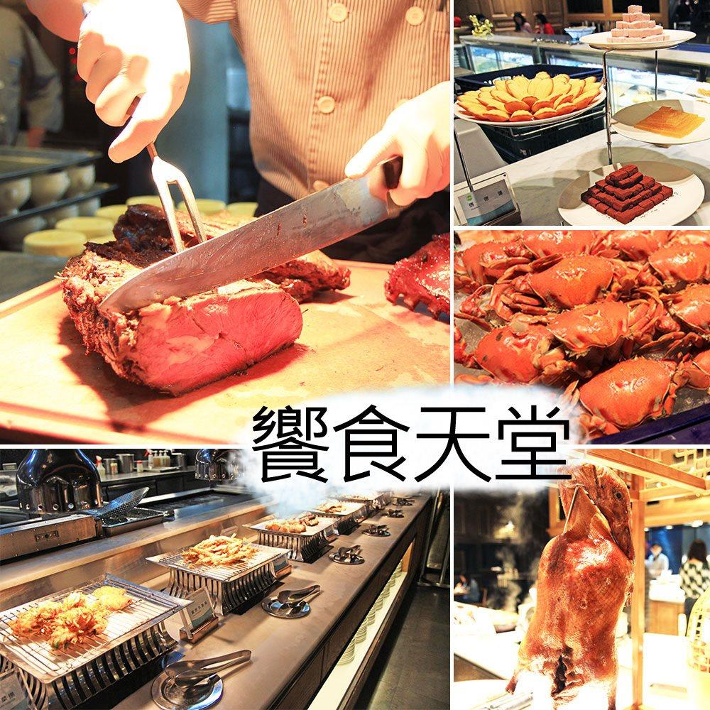 【全台多點】饗食天堂--平日晚餐自助美饌券(4張組↘)