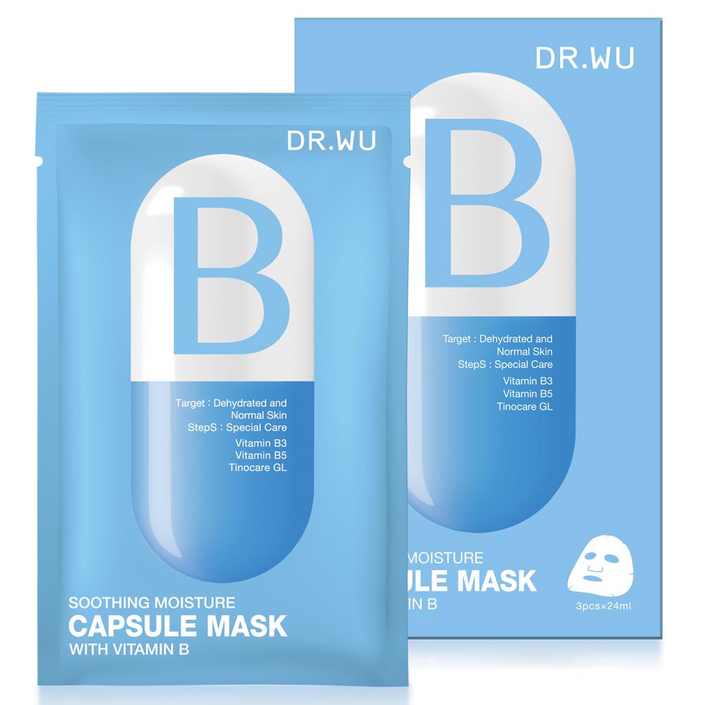 DR.WU 保濕舒緩膠囊面膜-B