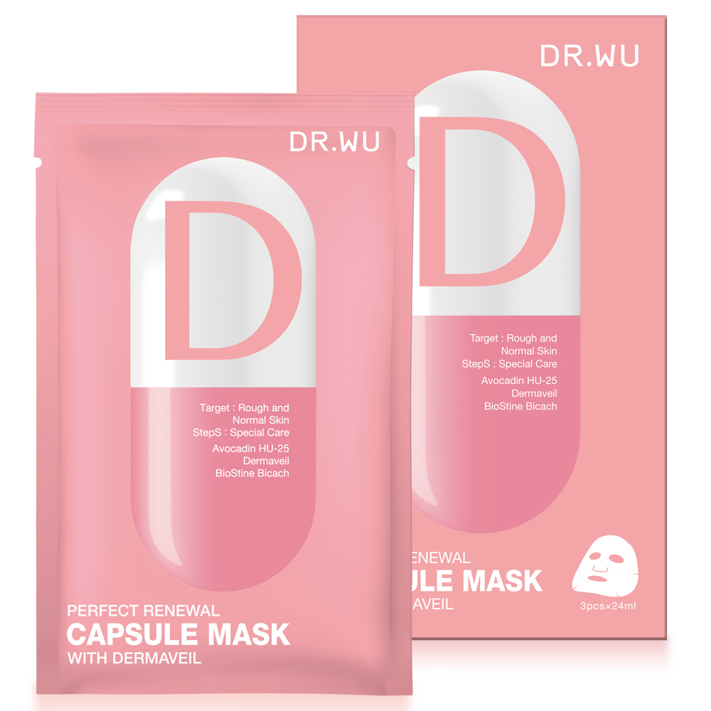 DR.WU 煥顏嫩膚膠囊面膜-D