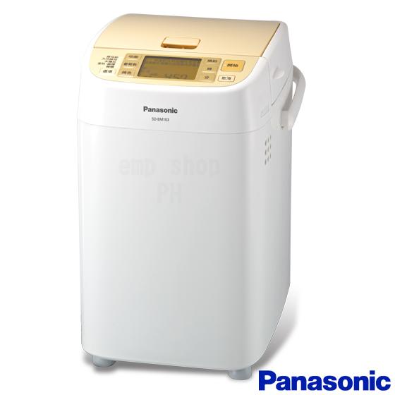 ★贈廚房電子秤★【國際牌Panasonic】 製麵包機 SD-BM103T