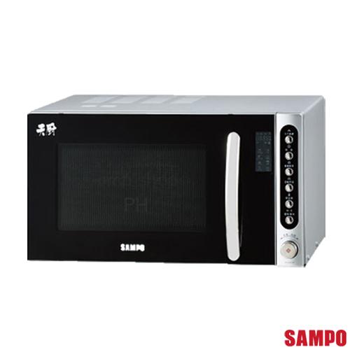 聲寶SAMPO25公升微電腦微波爐 RE-N325TM