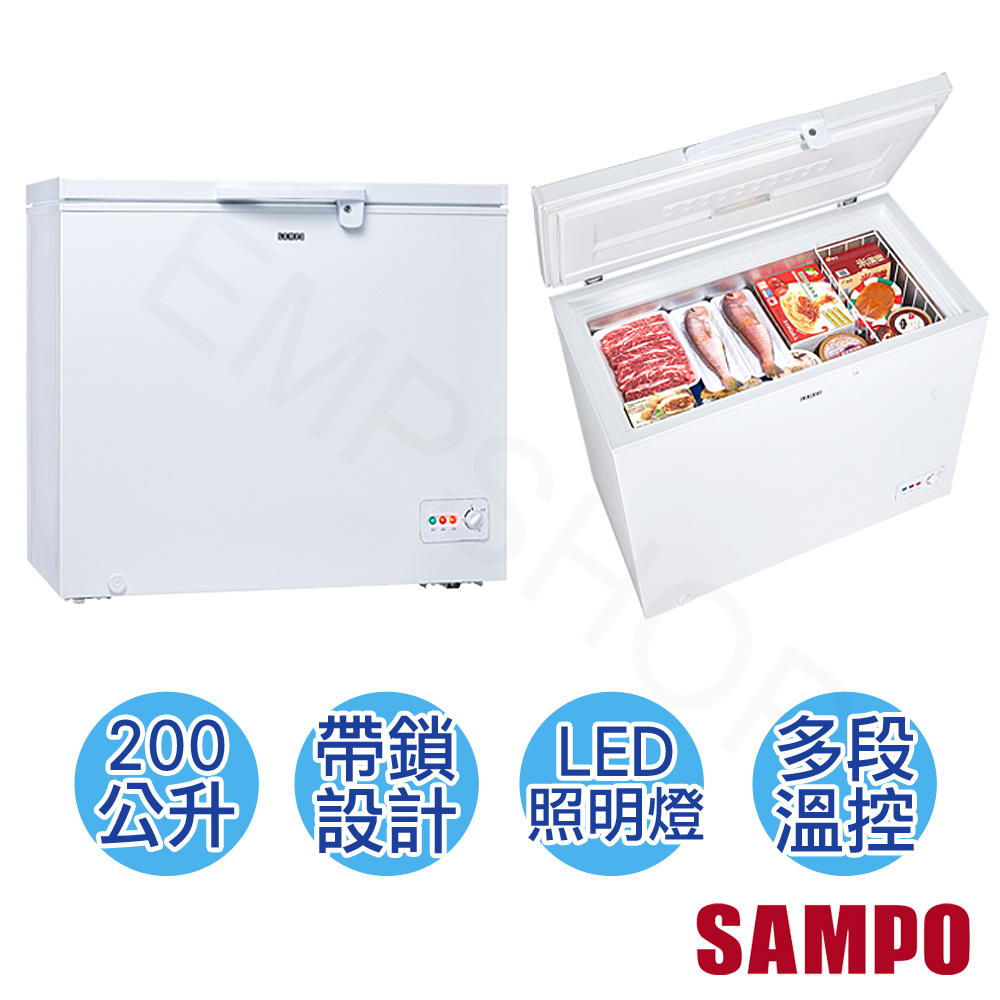 【聲寶SAMPO】200公升上掀式帶鎖冷凍櫃 SRF-201G★