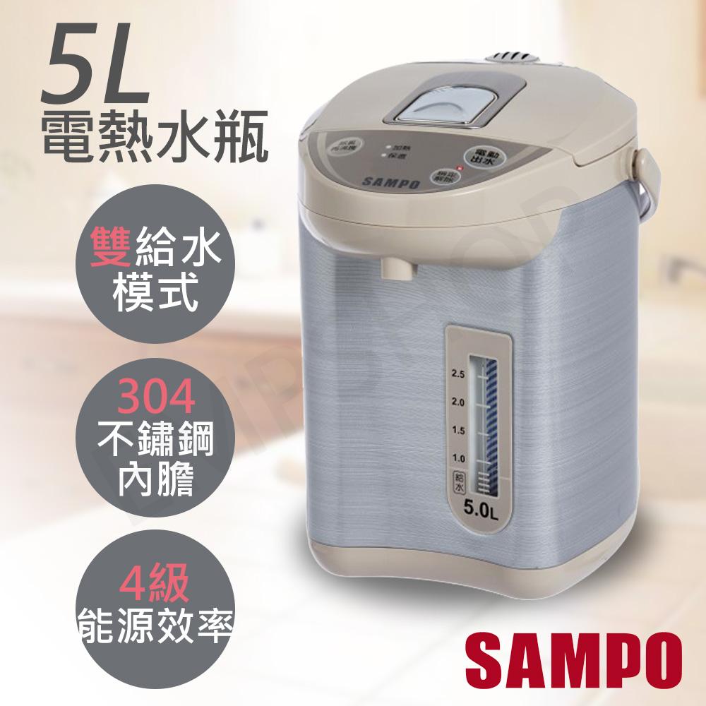【聲寶SAMPO】5L電熱水瓶 KP-YD50M5★