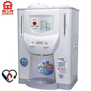 晶工牌 節能光控溫熱全自動開飲機 JD-4208