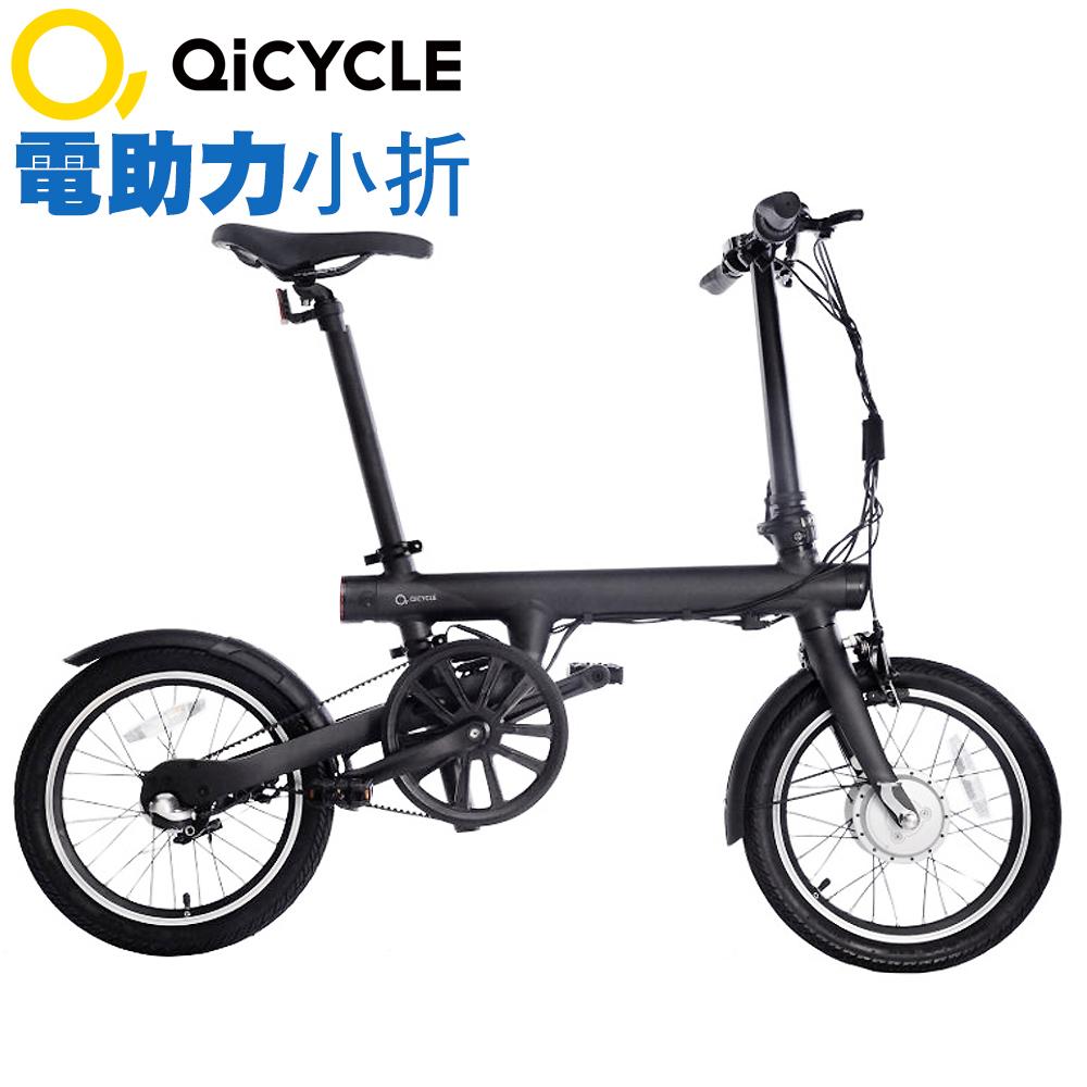 Qi CYCLE骑记 QIEF 铝合金电动辅助16吋折叠自行车-骑士黑