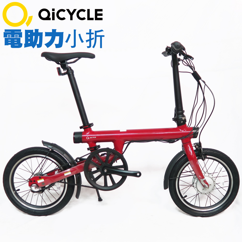Qi CYCLE骑记 QIEF 铝合金电动辅助16吋折叠自行车-时尚红