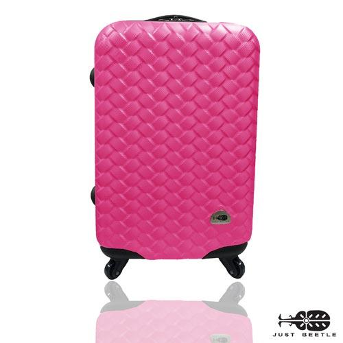 行李箱|24吋【Just Bettle】編織風情系列ABS霧面輕硬殼行李箱