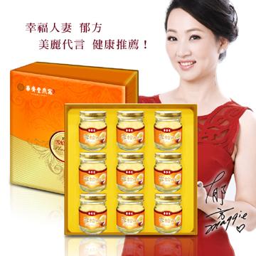 華齊堂 頂級雪蛤燕窩禮盒 75g*9入