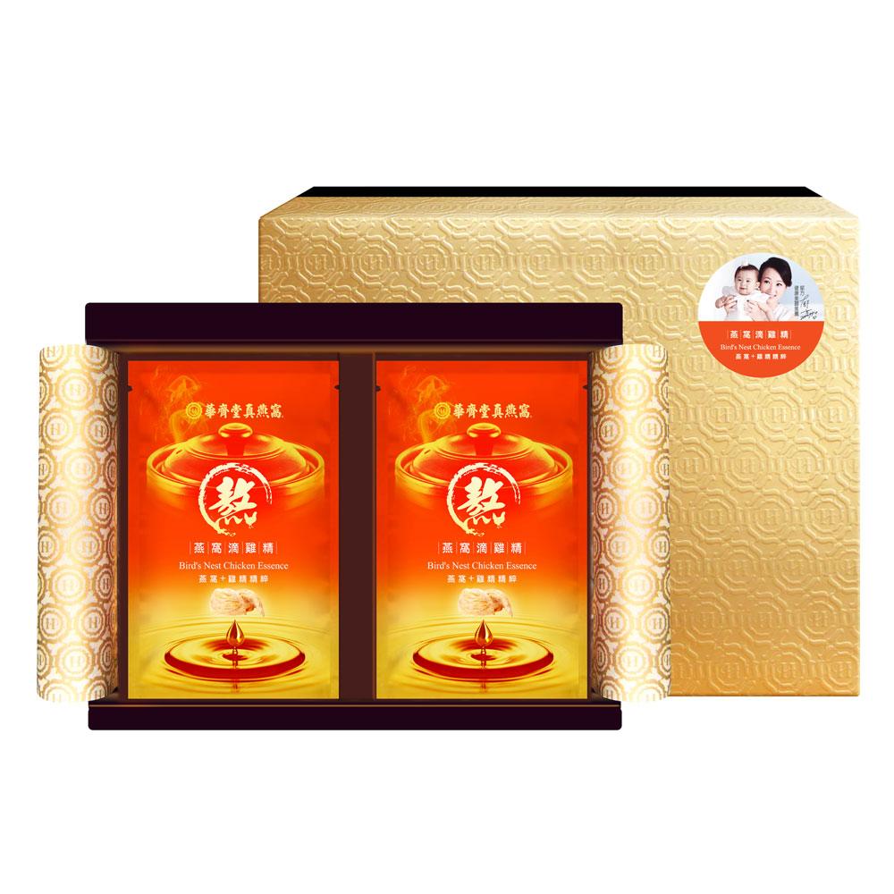 華齊堂 燕窩滴雞精禮盒(65mlx10包)
