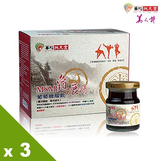 华陀扶元堂 MSM龟鹿精葡萄糖胺饮(6瓶/盒)x3
