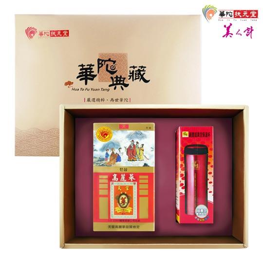 華陀扶元堂 天官 高麗蔘茶禮盒1盒(高麗蔘茶包35入+鍋寶保溫杯)