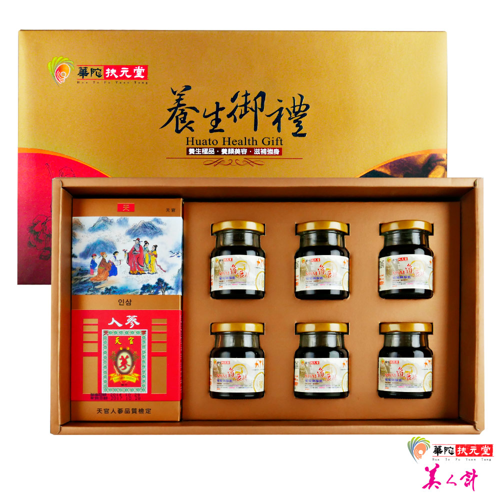 華陀扶元堂-養生御禮C-1盒(高麗蔘沖泡包+MSM龜鹿精)