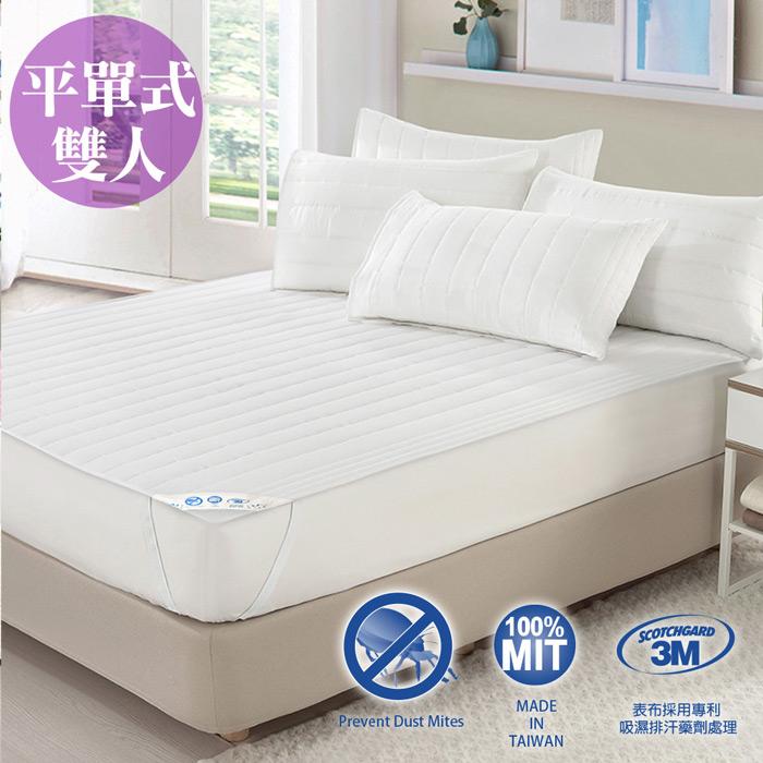 699~三浦太郎~北歐風純白雙人平單式保潔墊 防潑水藥劑處理