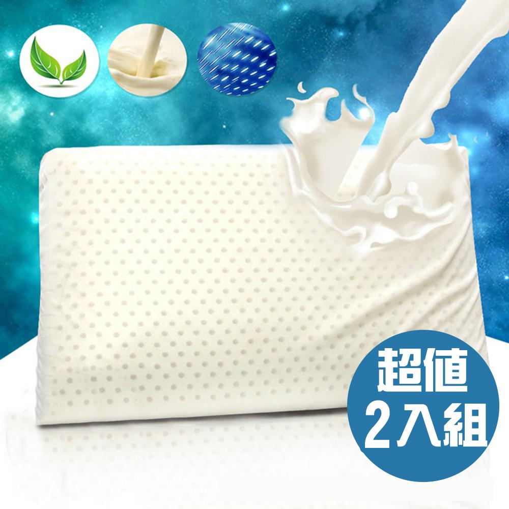 原价$1580【三浦太郎】天然透气孔乳胶枕。平面型/2入组