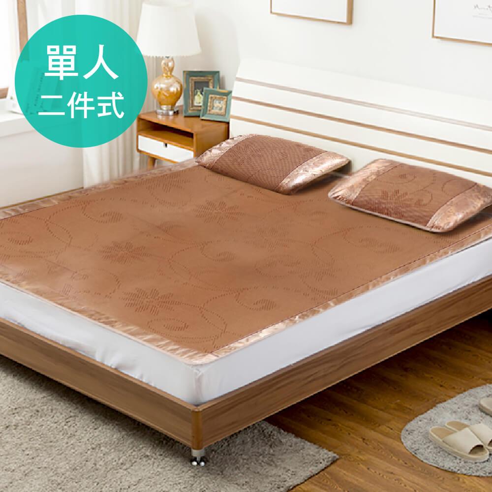 【三浦太郎】天然日式和風冰藤蓆單人兩件套