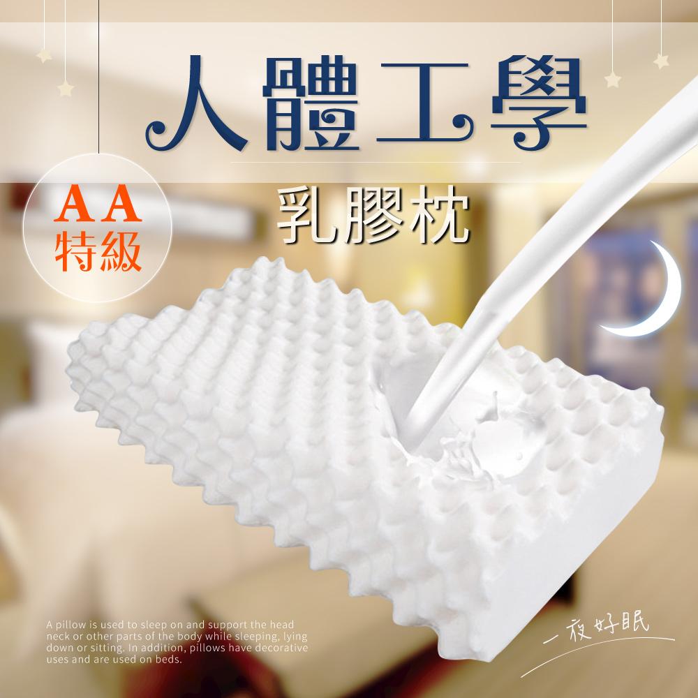 【三浦太郎】居家睡眠好帮手~AA顶级。人体工学颗粒乳胶枕