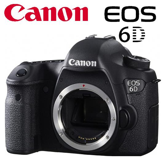 【迎春好礼~送32G副电防潮箱超值组】Canon EOS 6D 单机身 公司货~