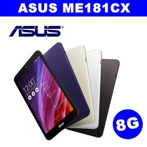 【ASUS】華碩 MeMO Pad 8 8GB WIFI版 ME181CX 8吋 時尚平板電腦