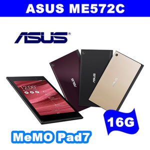 【ASUS華碩】MeMO Pad7 ME572C 7吋螢幕,16G四核心平板!送5200行動電源+亮