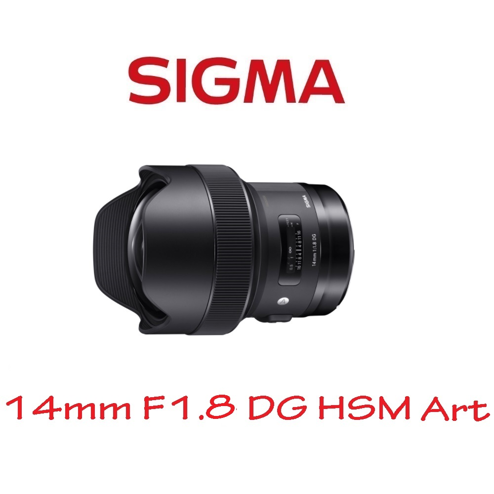SIGMA 14mm F1.8 DG HSM Art 貨