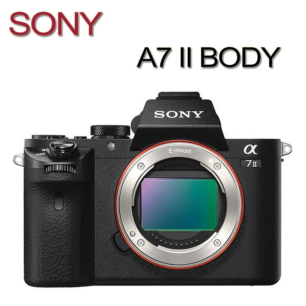 SONY A7 II A7M2 BODY单机身(中文平输)赠64G记忆卡+专用电池+吹球清洁组