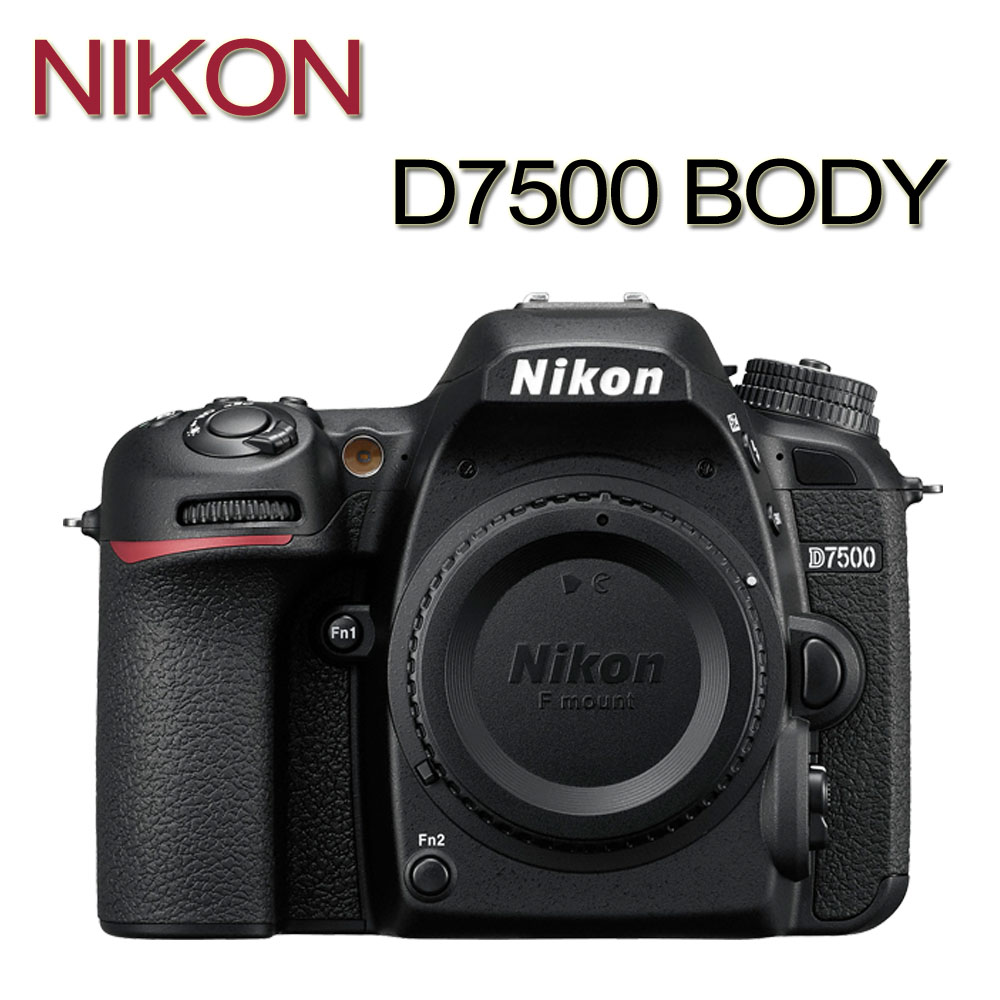 NIKON D7500 BODY单机身(中文平输)赠32G记忆卡+专用电池+单眼相机包+吹球清洁组+硬式保贴