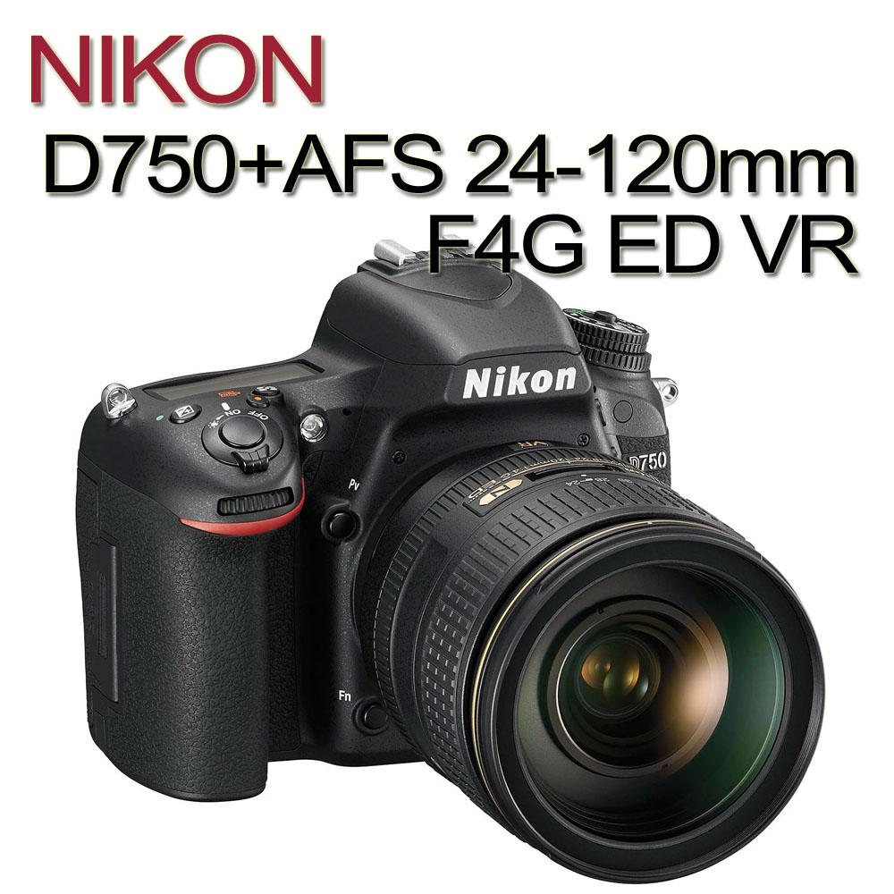 NIKON D750+24-120mm F4G ED VR(中文平输)赠64G记忆卡+专用电池+单眼相机包+UV镜+吹球清洁组