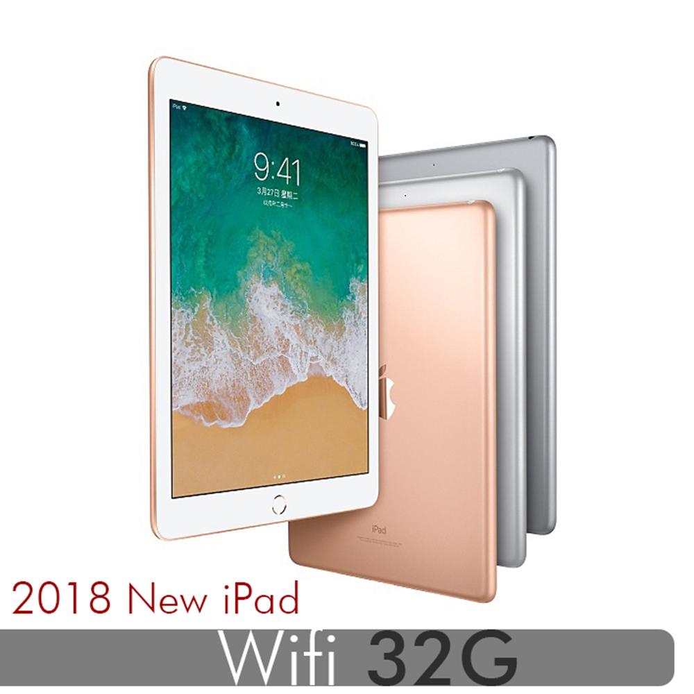 【赠i线套 + 触控笔】全新到货!Apple 2018 NEW iPad 9.7吋 Wifi 32G