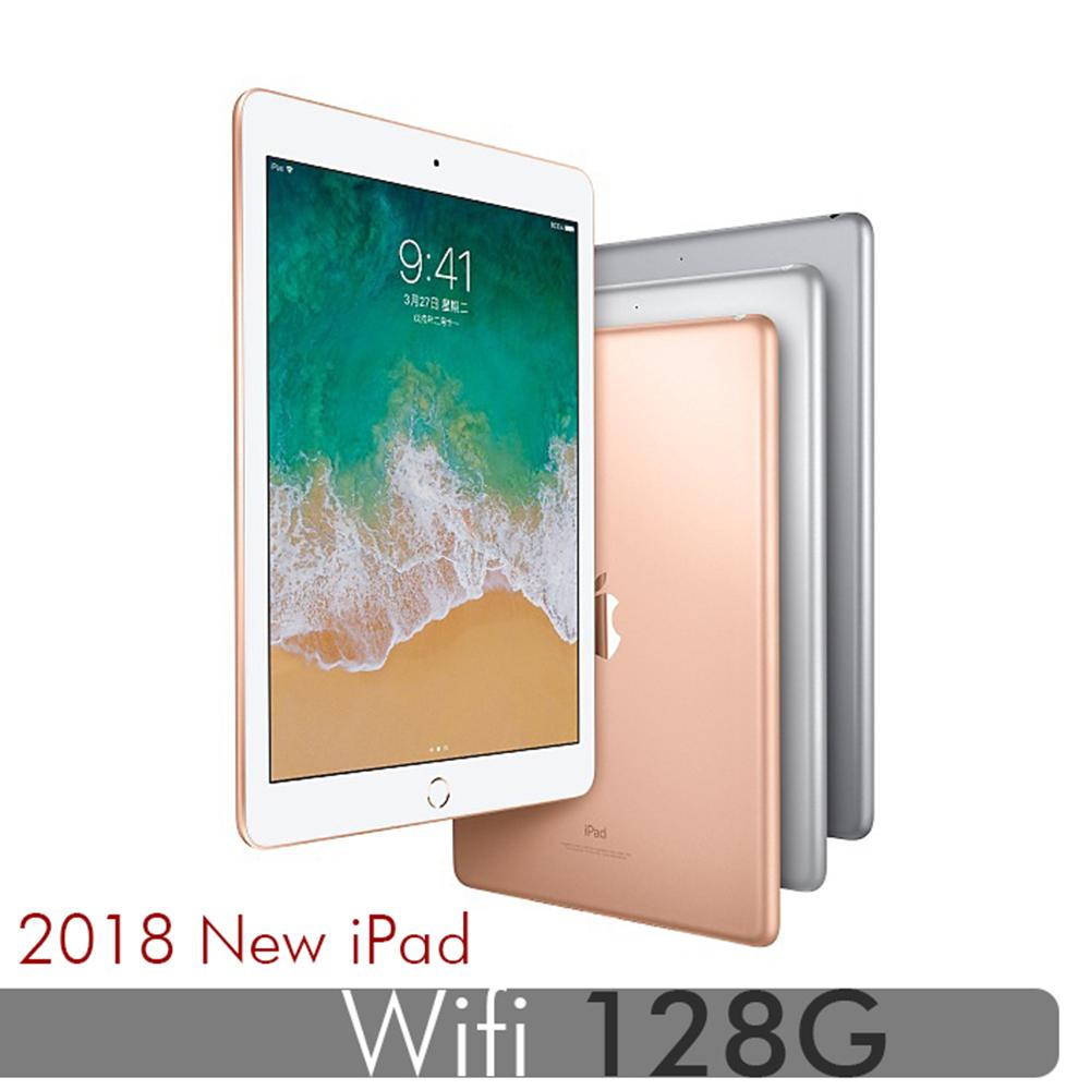 【赠i线套 + 触控笔】全新到货!Apple 2018 NEW iPad 9.7吋 Wifi 128G