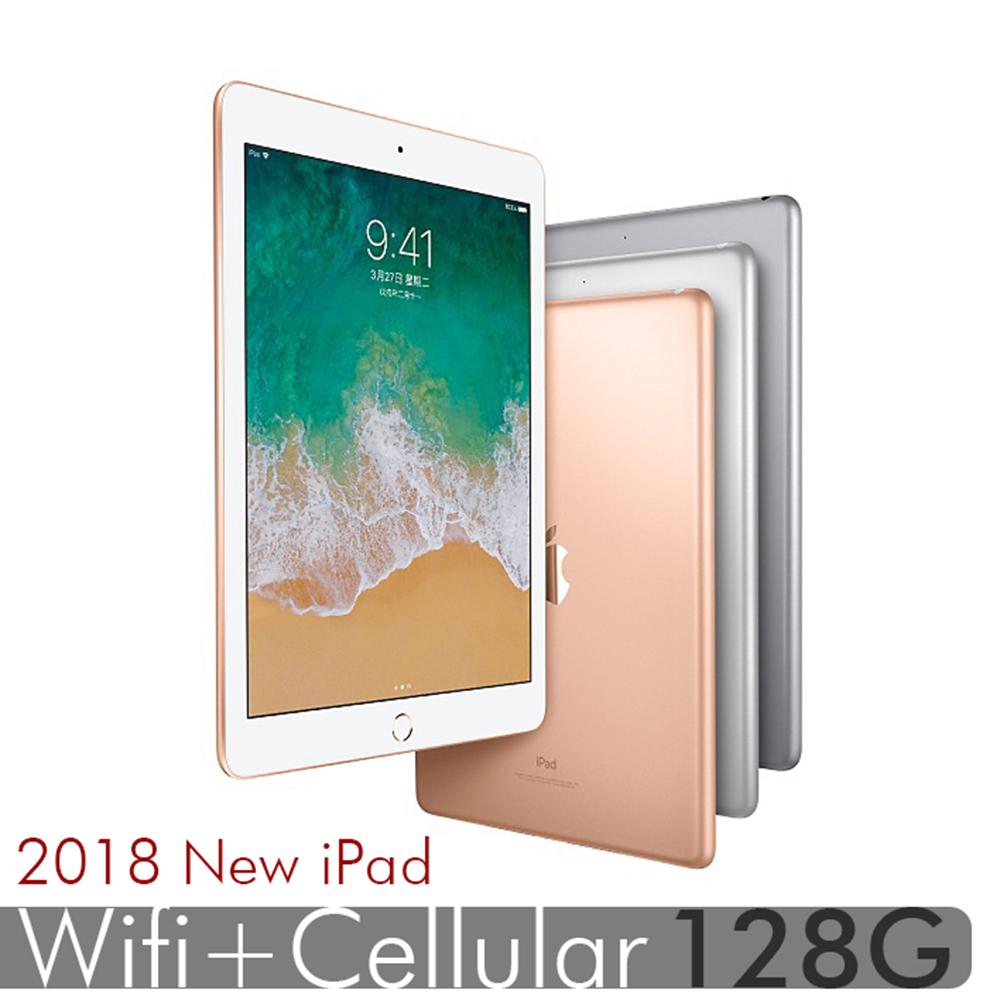 【赠i线套 + 触控笔】全新到货!Apple 2018 NEW iPad 9.7吋 Wifi+Cellular 128G