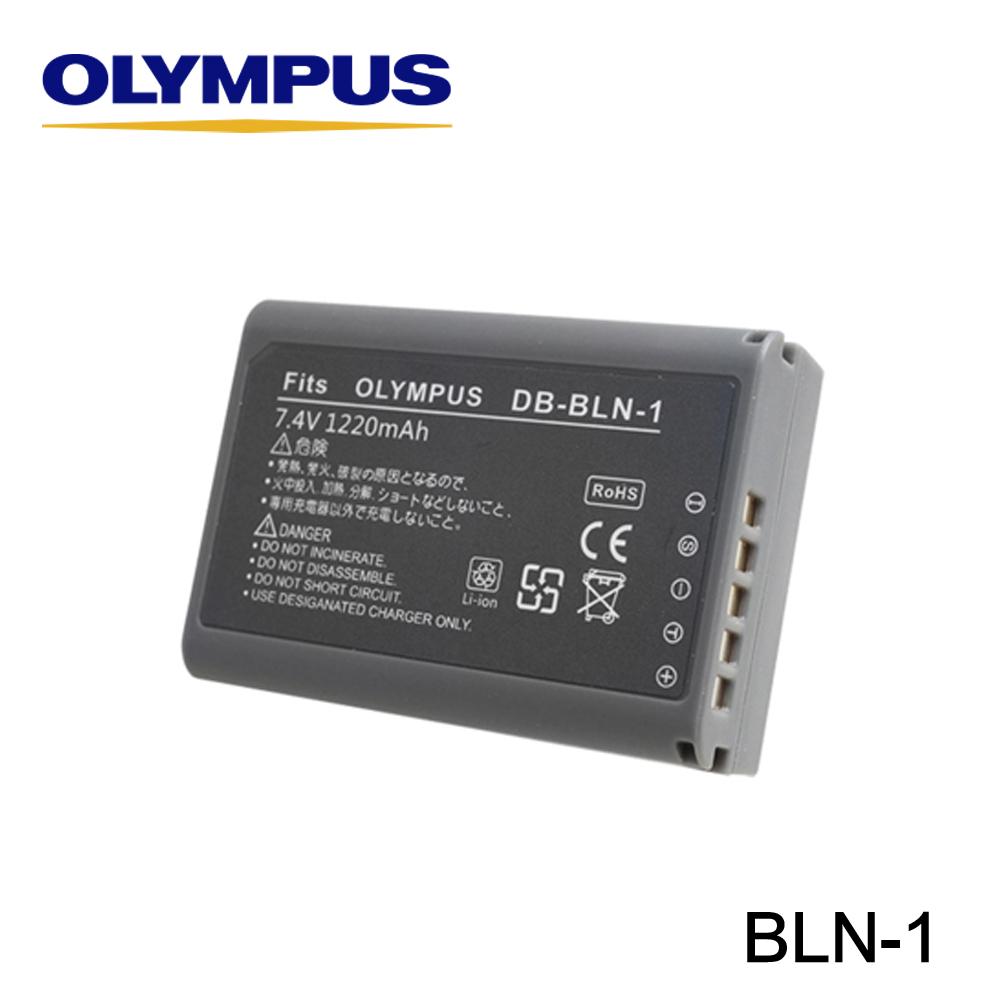 OLYMPUS BLN-1 電池 BLN1 鋰電池 副廠電池 OM-D E-M1 E-M5 II PEN-F E-P5 適用