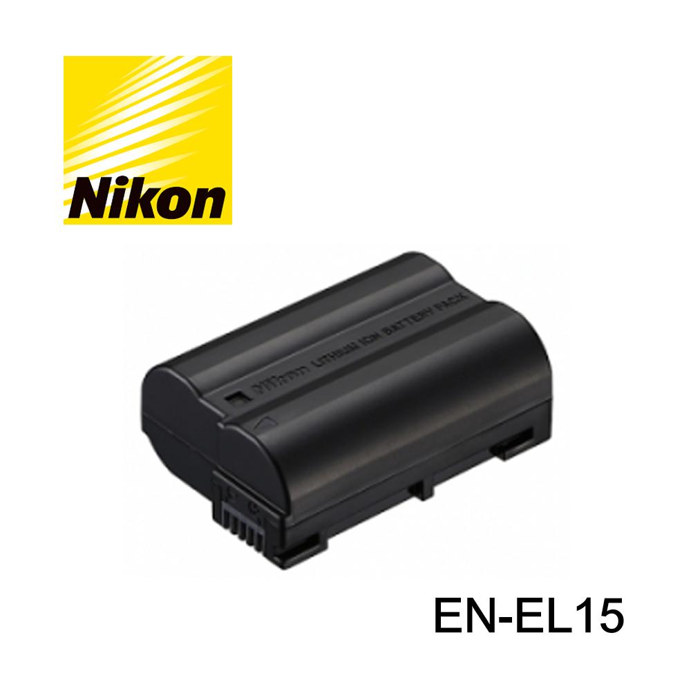 NIKON 尼康 EN-EL15 電池 ENEL15 鋰電池 副廠電池 D7000 D800 Nikon1 V1 適用