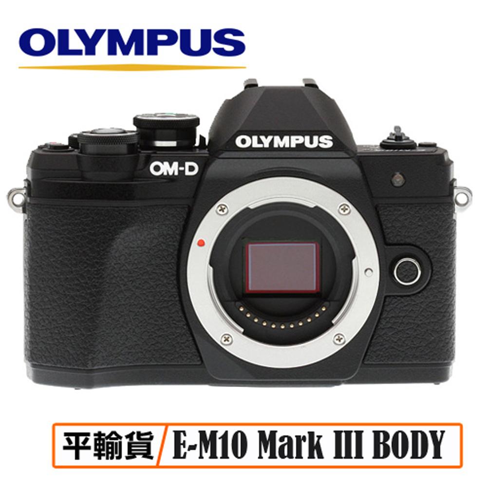 OLYMPUS OM-D E-M10 Mark III BODY 机身 单眼相机 平行输入 店家保固一年