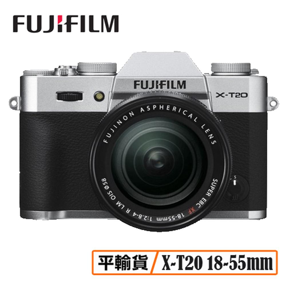 FUJI富士 X-T20 18-55mm 单镜组 单眼相机 平行输入 店家保固一年