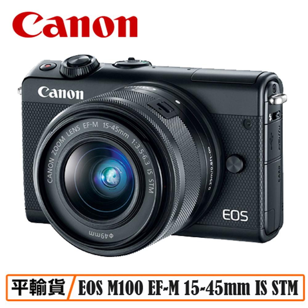CANON EOS M100 EF-M 15-45mm IS STM 单眼相机 平行输入 店家保固一年