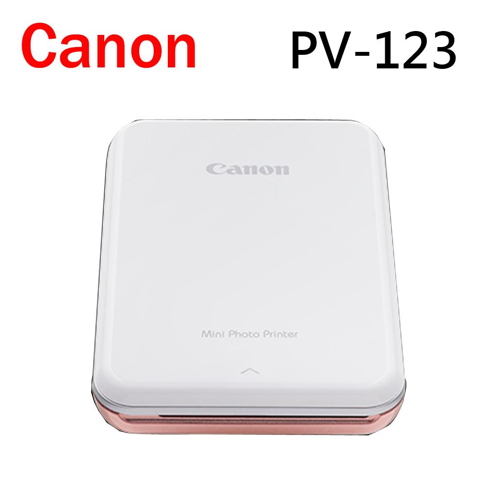 CANON PV~123 迷你相片印相機 藍芽連接 相印機 APP連接 代理商 貨