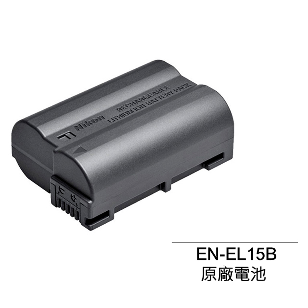 NIKON 尼康 EN-EL15B 原廠電池 ENEL15B 原廠鋰電池 平行輸入 D7000 D800 Nikon1 V1 適用