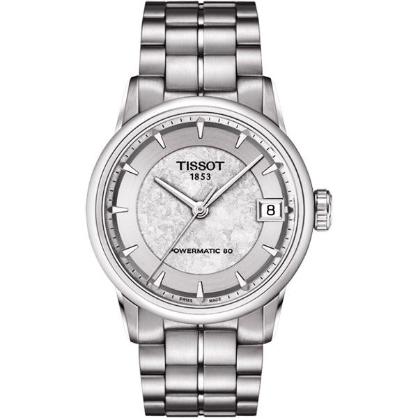 TISSOT LUXURY JUNGFRAUBAHN 特別版機械女錶-銀/33mm T0862071103110