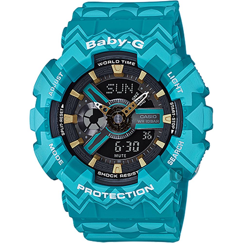 CASIO 卡西歐 Baby~G 波西米亞雙顯錶~湖水藍 BA~110TP~2ADR